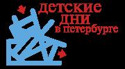 The festival 'Children'sDaysin St. Petersburg'