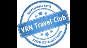 Путешествия доступные каждому