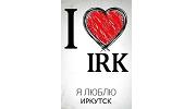 Иркутск online