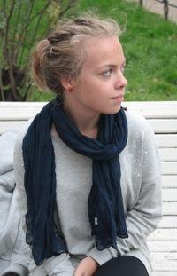 Александра Васюк