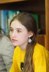 Мира Шарф