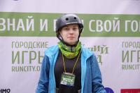 Катя Деревяшкина