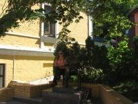 Ярослава Хижняк