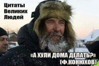 Денис Синчагов