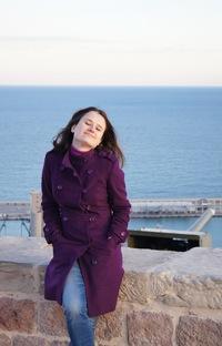 Екатерина Латышева