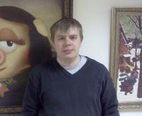 Александр Постняков