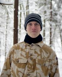 Ярослав Стрекаловский