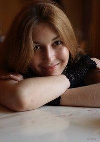 Svetlana Vorontsova