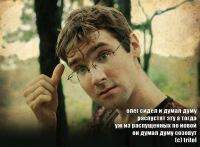 Олег Красавин