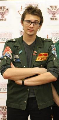 Андрей Трофимук