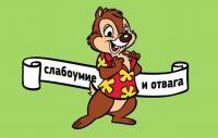 Александр Булдашов
