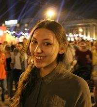 Эльвира Рамазанова