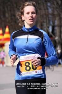 Екатерина Алпатова (Мирошниченко)