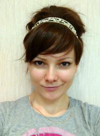 Анна Наговицына
