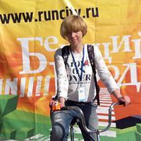 Наталья Скворцова