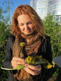 Ирина Пепеляева