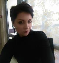 Ольга Ярыш