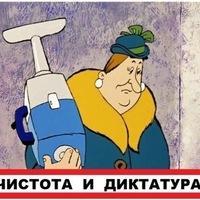 Лиля Ялчибаева