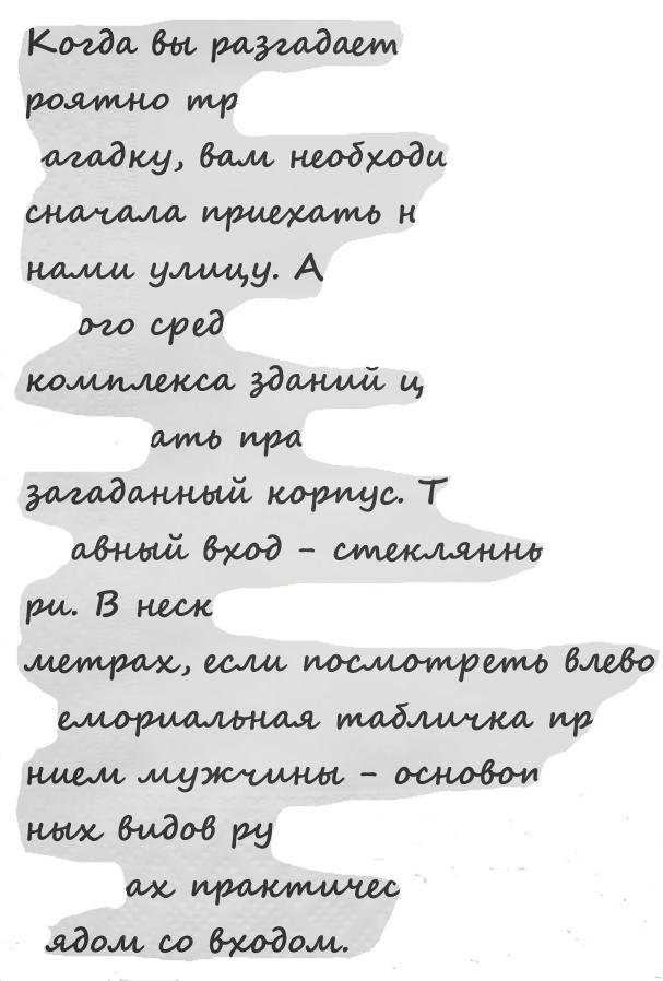 Медицинская справка для соревнований Малая Ширяевская улица форма no 082 /у медицинская справка для выезжающих за границу