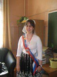 Мария Аль-Ради