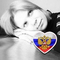 Милана Ковалькова