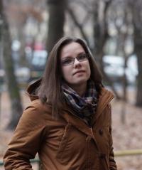 Александра Явных