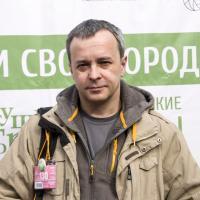 Сергей Протасов