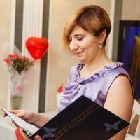 Ульяна Алиева