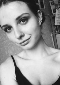 Анна севостьянова девушка модель работы психолога схема