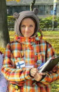 Полина Карлова