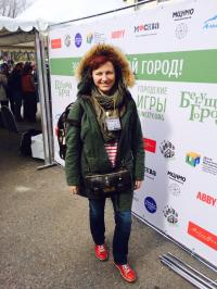 Ольга Гаркушина