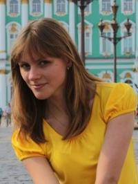 Алёнка Наумова