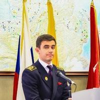Василий Климко