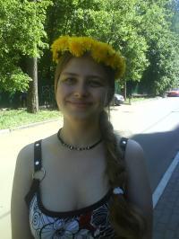 Екатерина Скобелева