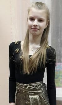 Елизавета Терновых