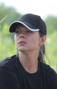 Алёна Александрова